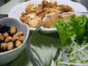 Tofudaizu